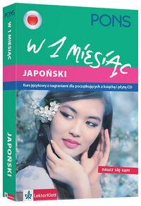 Japoński w 1 miesiąc + CD