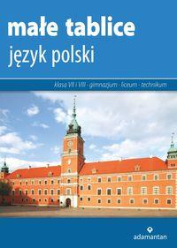 Małe tablice Język polski 2017