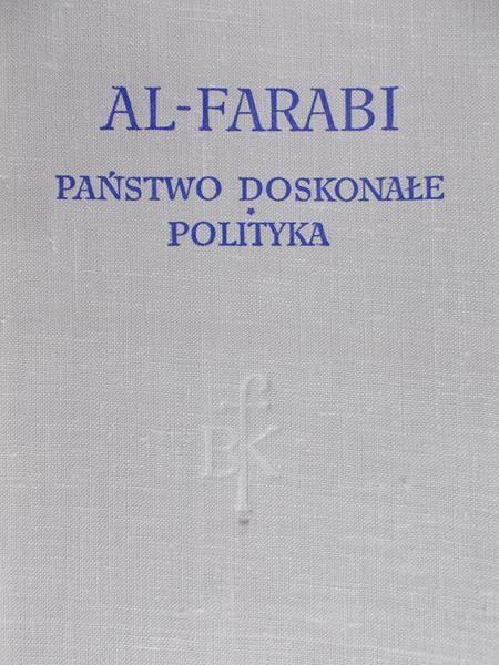 Al-Farabi - Państwo doskonałe, Polityka