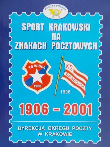 Piekarz Lucjan - Sport krakowski na znakach pocztowych
