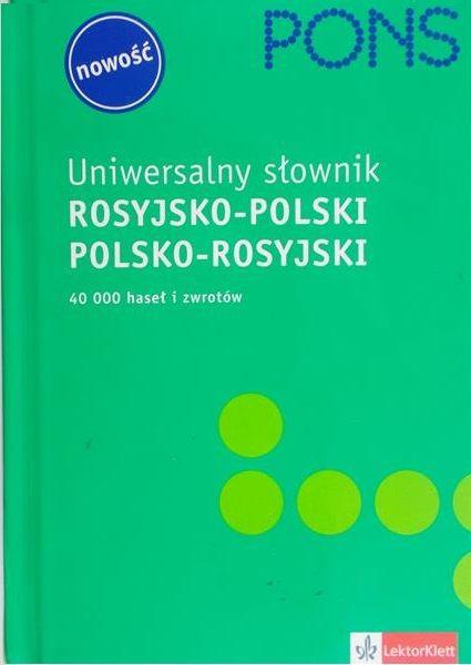 Łabuda  Marek - Pons Uniwersalny słownik rosyjsko - polski, polsko - rosyjski