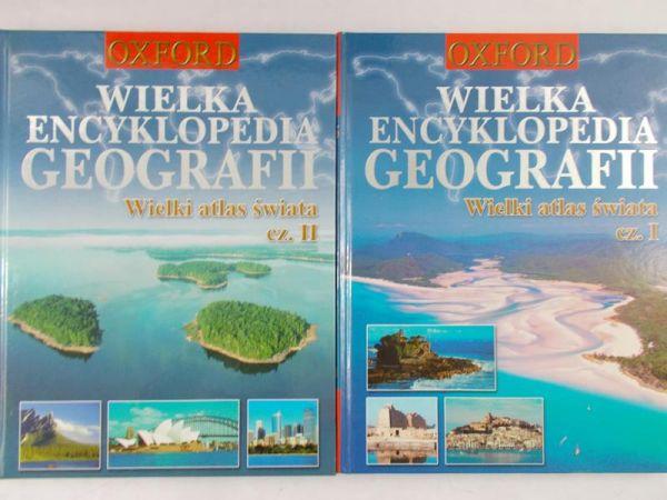 Wielka encyklopedia geografi - Wielki atlas świata część 1 i 2