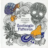 Kolorowanka antystresowa Zentangle Patterns
