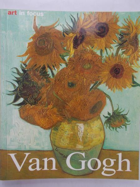 Beaujean Dieter  - Vincent van Gogh