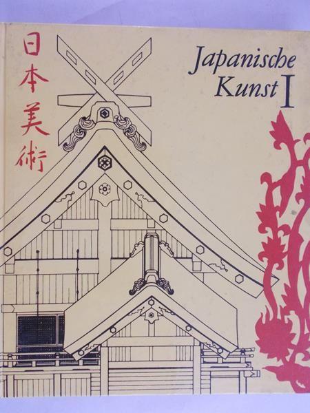 Berndt Jurgen - Japanische Kunst I