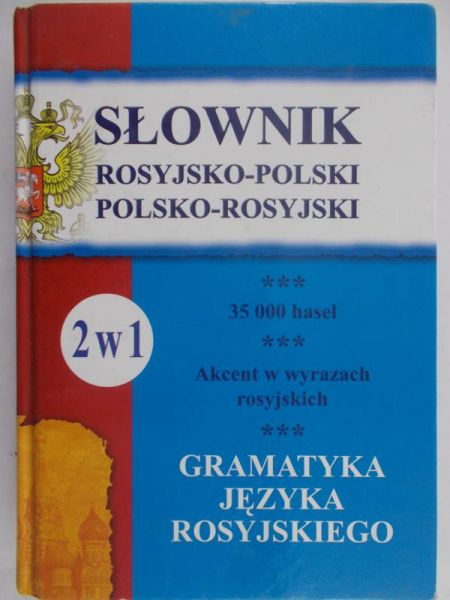 Piskorska Julia - Słownik rosyjsko-polski, polsko-rosyjski