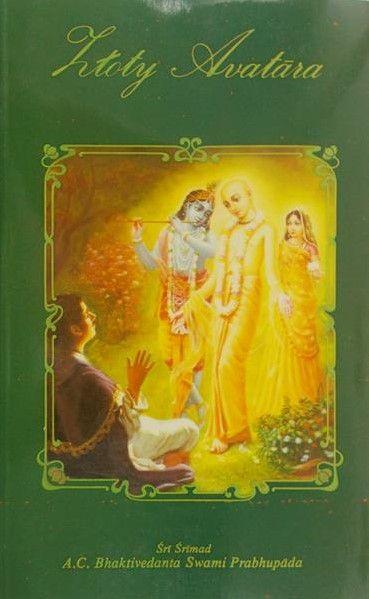 Bhaktivedanta Swami Prabhupada A.C. - Złoty Avatara