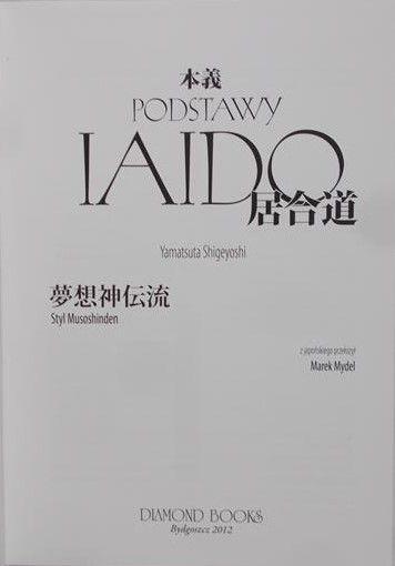 Shigeyoshi Yamatsuta - Podstawy Iaido