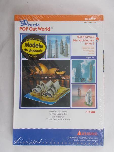 3D Puzzle Pop Out World
