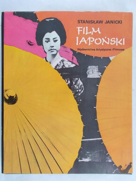 Janicki Stanisław - Film japoński