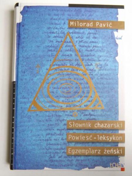 Pavić Milorad - Słownik chazarski. Powieść - leksykon. Egzemplarz żeński