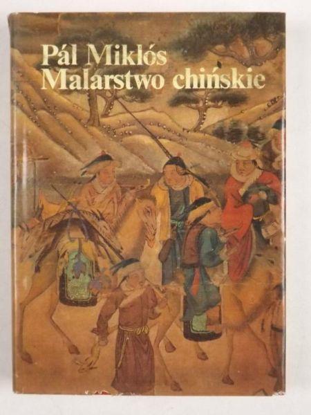 Malarstwo chińskie