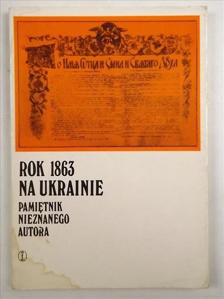Rok 1863 na Ukrainie