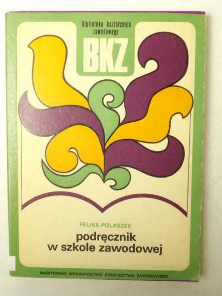 Podręcznik w szkole zawodowej, BKZ