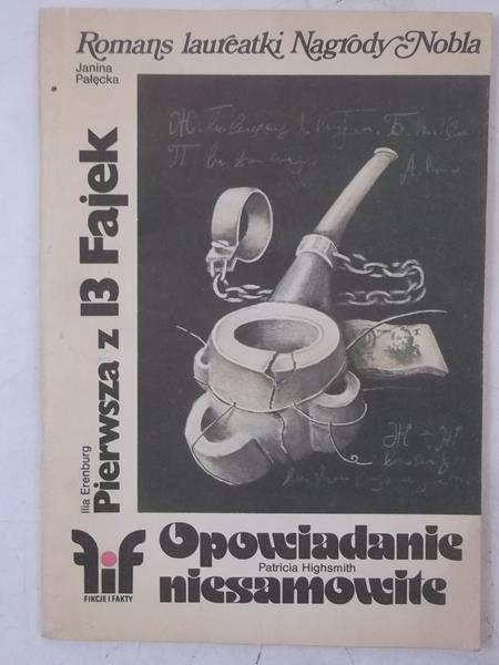 Pałęcka Janina - Pierwsza z 13 fajek. Opowiadania  niesamowite