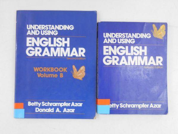colloquial english grammar