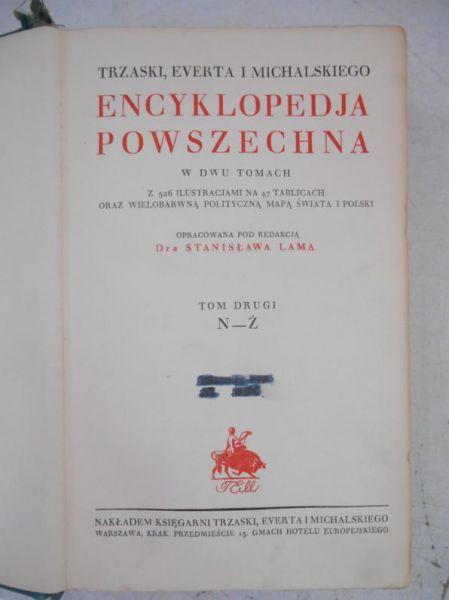 Lama Stanisław - Encyklopedja Powszechna Trzaski, Everta i Michalskiego, Tom II, 1927 r.