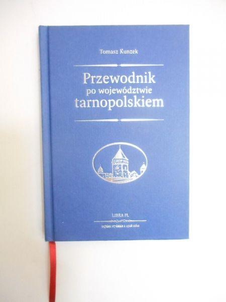 Przewodnik po województwie tarnopolskiem, reprint z 1928 r.