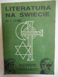 Pavic Milorad - Słownik chazarski. Powieść-leksykon w 100 000 słów