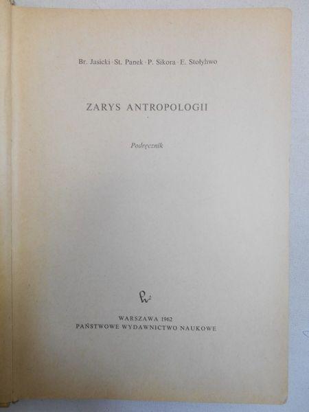 Zarys antropologii. Podręcznik