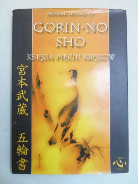 Miyamoto Musashi - Gorin-no sho: księga pięciu kręgów