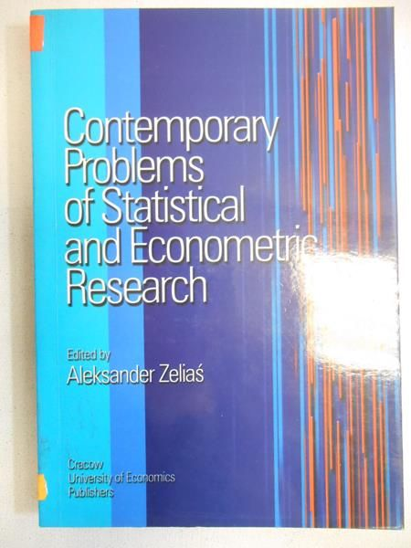 Contemporary Problems of Statistical and Econometric Research