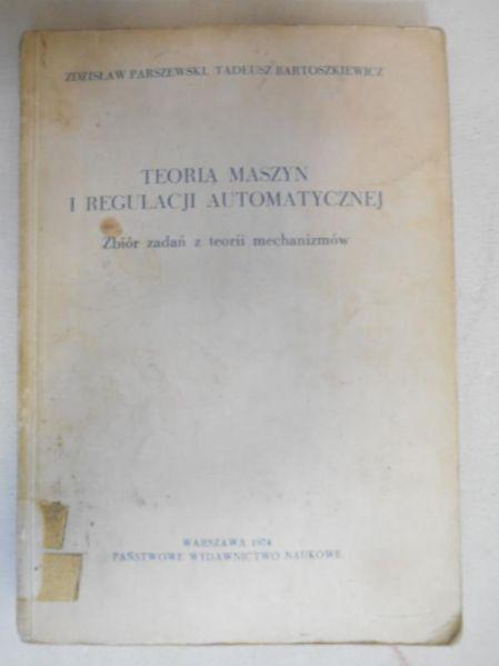 Teoria maszyn i regulacji automatycznej