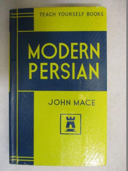 Teach Yourself Books. Modern Persian