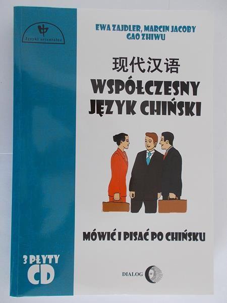 Współczesny język chiński, część II + 3 płyty CD