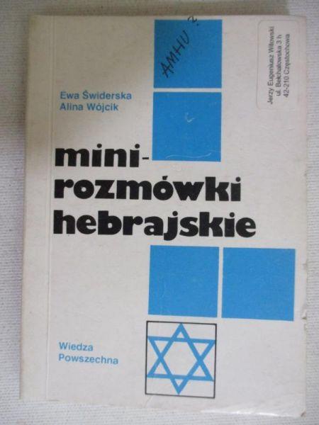 Mini-rozmówki hebrajskie