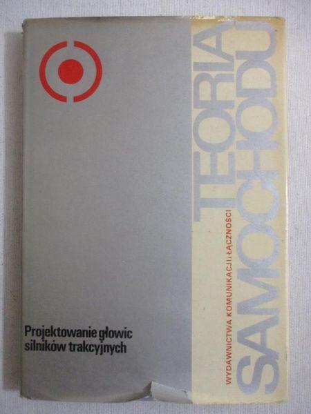 Matzke Władysław - Teoria samochodu
