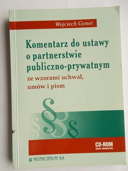 Komentarz do ustawy o partnerstwie publiczno-prywatnym