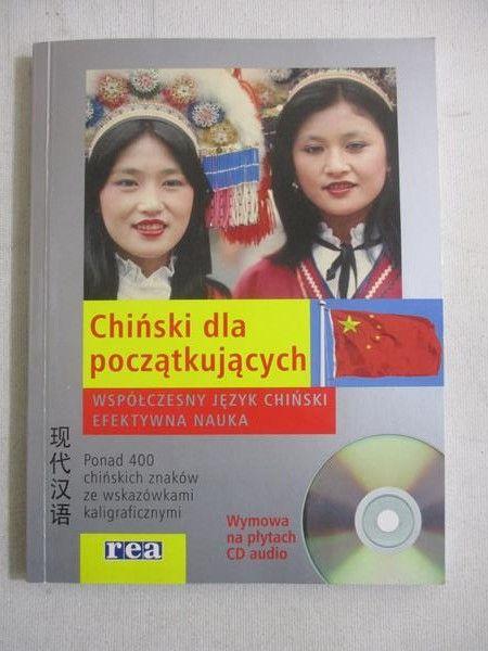 Chiński dla początkujących + 2 CD