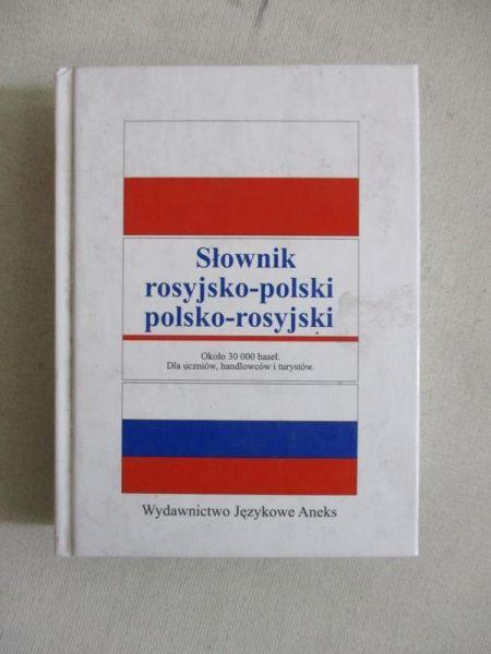 Słownik rosyjsko-polski, polsko-rosyjski
