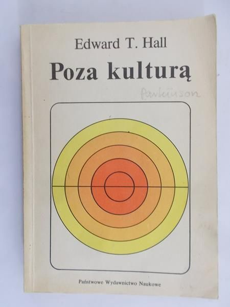 Hall Edward T. - Poza kulturą