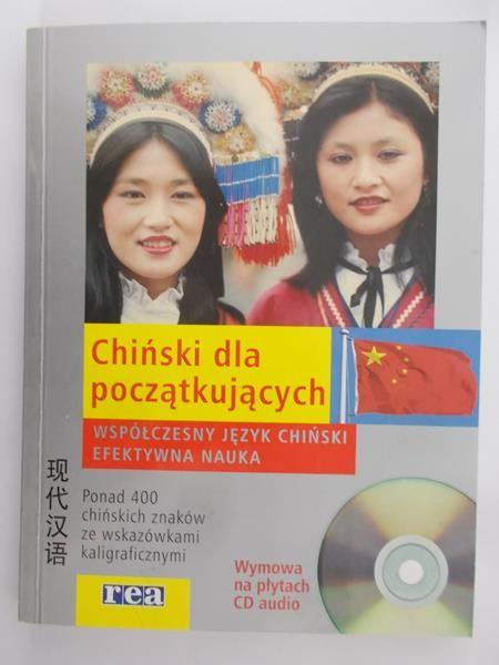 Mey Monika - Chiński dla początkujących + 2 płyty CD