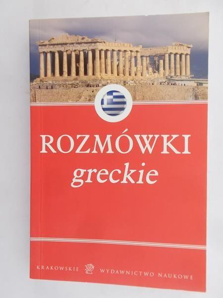 Berezowska Karolina - Rozmówki greckie