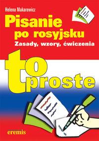 Makarewicz Helena - Pisanie po rosyjsku, Nowa