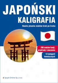 Japoński: Kaligrafia