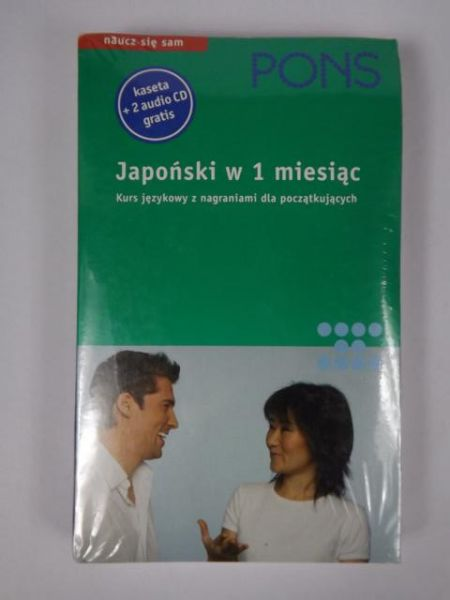 Japoński w 1 miesiąc. Kurs językowy dla początkujących + CD