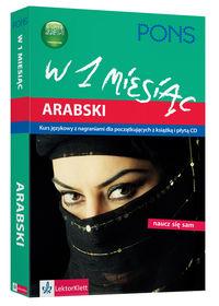 Mohamud Abdirashid A. - Pons Arabski w 1 miesiąc, Nowa