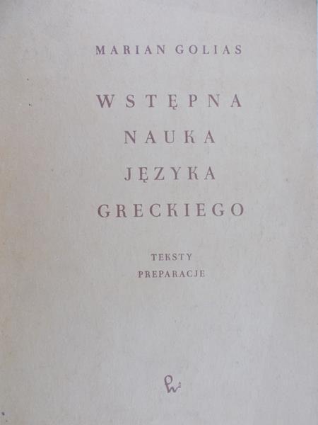 Golias Marian - Wstępna nauka języka greckiego