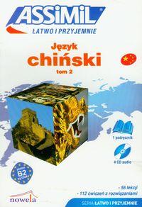 Kordek Norbert - Język chiński, T.2 z płytą CD, Nowa