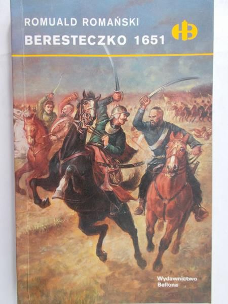 Romański Romuald - Beresteczko 1651