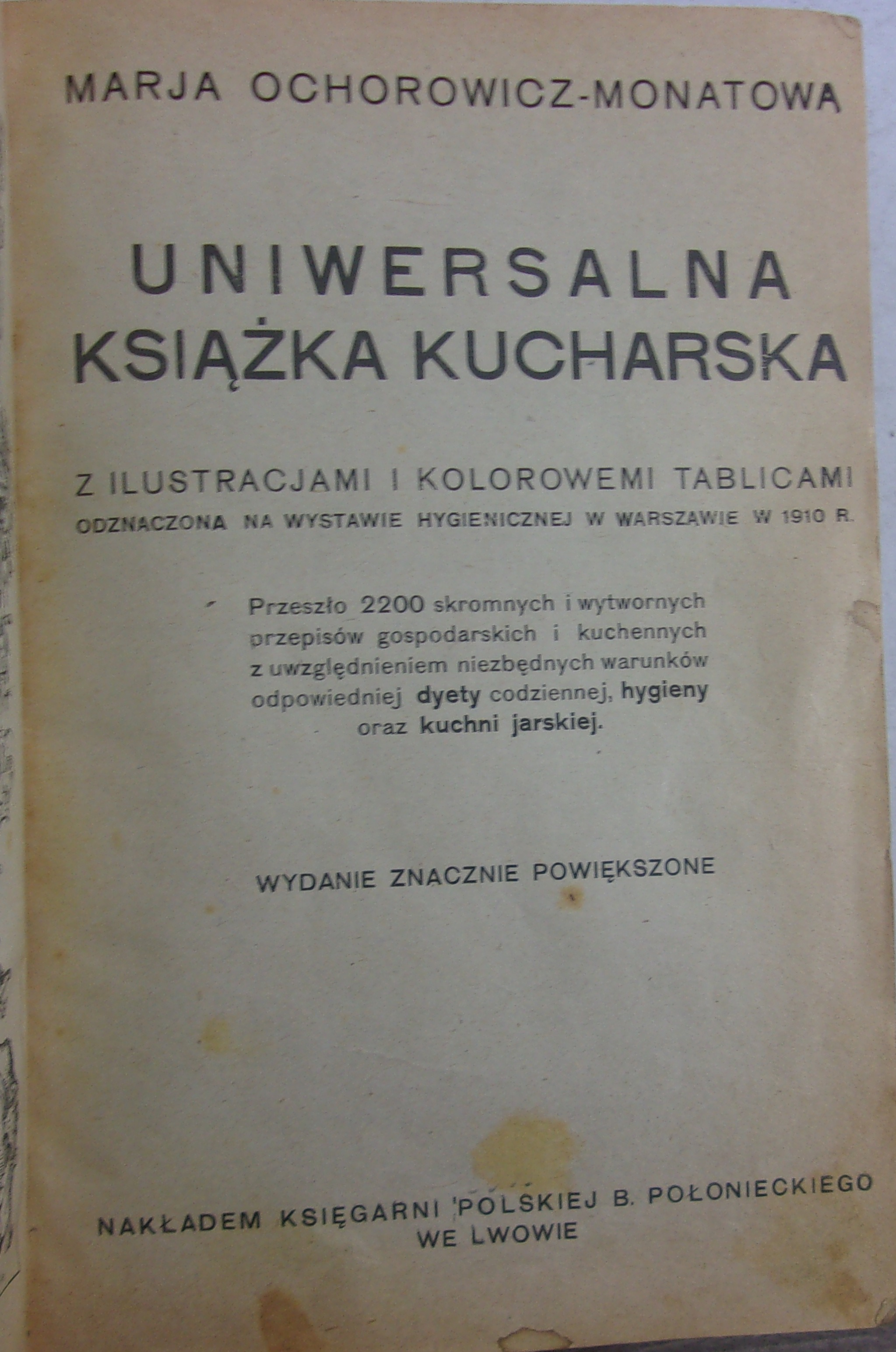 Uniwersalna Ksiazka Kucharska Marja Ochorowicz Monatowa 120 00