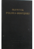 Słownik Polsko-Rosyjski, 1949 r.