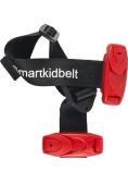 Smart Kid Belt - urządzenie przytrzymujące
