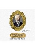 Piotr Czajkowski: Gold Edition 2 CD