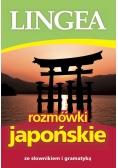 Rozmówki japońskie ze słownikiem i gramatyką w3