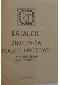 Katalog znaczków poczty obozowej, 1945 r.